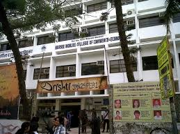Shri Narsee Monjee College of Commerce and Economics, Mumbai