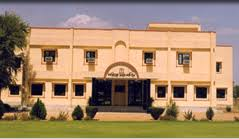 Faculty of Management, Banasthali University, Rajasthan