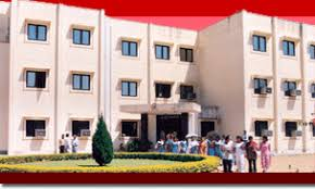 bca govt college in india