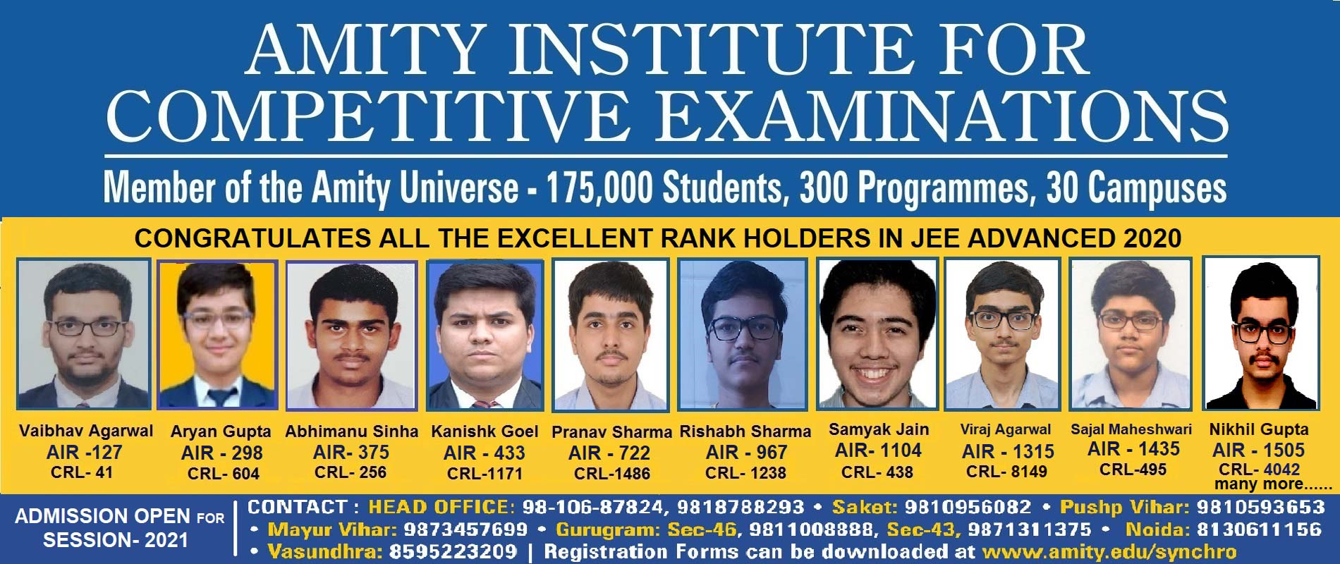 Amity Institute for Competitive Examination