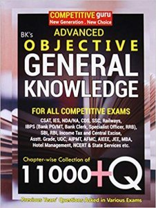 15 Best General Knowledge (GK) Books for Competitive Exams